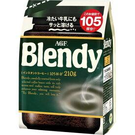 味の素AGF ブレンディ インスタント袋 210g入×3