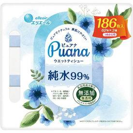 大王製紙 エリエールピュアナ 純水 詰替用62枚×3P