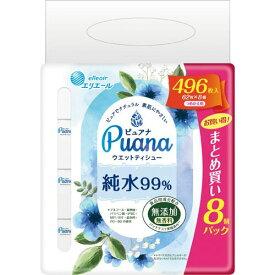 大王製紙 エリエールピュアナ 純水 詰替用62枚×8P