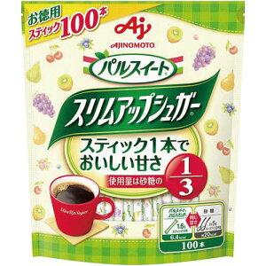 味の素 スリムアップシュガースティック 1袋(100本入)