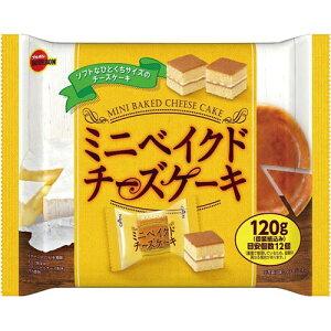 ブルボン ミニベイクドチーズケーキ120g