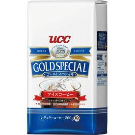UCC ゴールドスペシャル アイスコーヒーAP800g