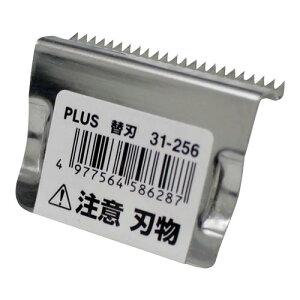 プラス テープカッター替刃 101E、201、301用