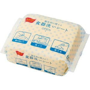 「カウコレ」プレミアム 衛生的に使える食器洗いシート 80枚入×10