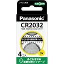 パナソニック ボタン電池 リチウムコイン CR2032/4個×3