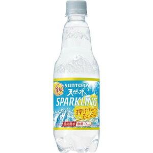 サントリーフーズ 天然水スパークリングレモン500ml 24本