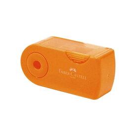 シヤチハタ ファーバーカステル 鉛筆削り(角型ミニ) オレンジ