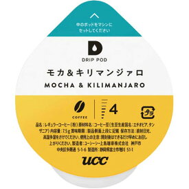 UCC DRIPPOD モカ&キリマンジァロ 12杯