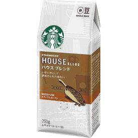 ネスレ日本 スターバックスコーヒー豆ハウスブレンド250g×3