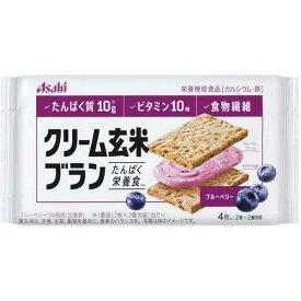 アサヒグループ食品 クリーム玄米ブラン ブルーベリー 6パック入
