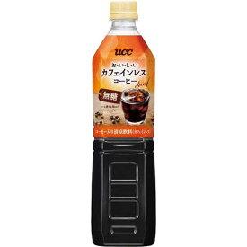 UCC おいしいカフェインレスコーヒー無糖930ml12本