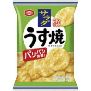 亀田製菓 サラダうす焼 28g×10袋