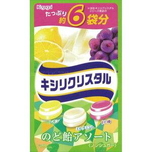 春日井製菓 キシリクリスタル ボリュームパック 433g