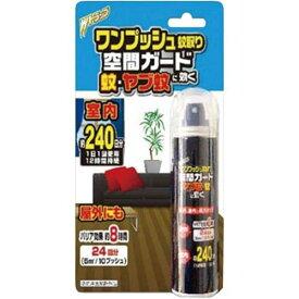 ライオンケミカル Wトラップ ワンプッシュ蚊取り空間ガード室内用