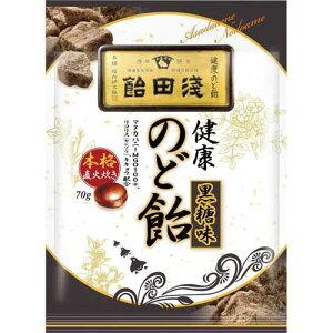 浅田飴 のど飴黒糖味×3
