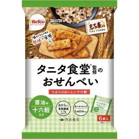 栗山米菓 タニタ食堂監修のおせんべい(十六穀)