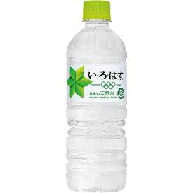 コカ・コーラ い・ろ・は・す 555ml 24本