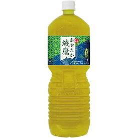 コカ・コーラ 綾鷹 2L 12本