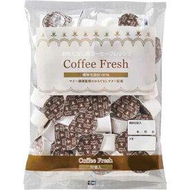 「カウコレ」プレミアム おもてなし用コーヒーフレッシュ4.5ml50個×6