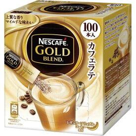 ネスレ日本 GB コーヒーミックススティック 100本入