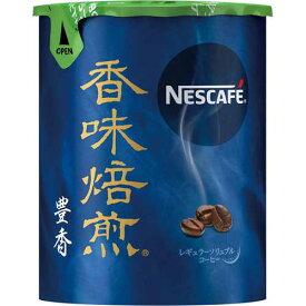 ネスレ日本 ネスカフェ香味焙煎豊香エコ&システムパック50g