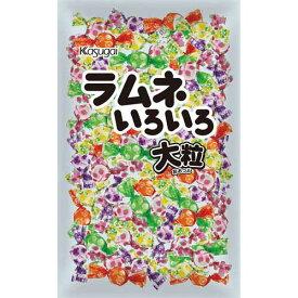 春日井製菓 大袋ラムネいろいろ 3袋