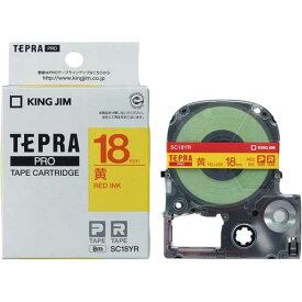 キングジム テプラ PROテープ パステル黄ラベル18mm赤字