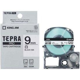 キングジム テプラ PROテープ 白ラベル 9mm 黒文字