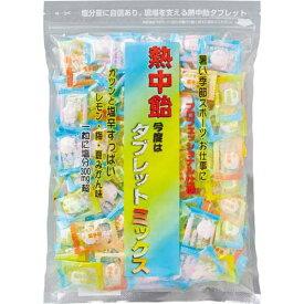 井関食品 熱中飴タブレットミックス 業務用 620g×3