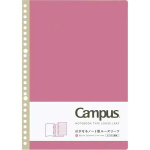 コクヨ キャンパス はがせるノート型ルーズリーフ ピンク