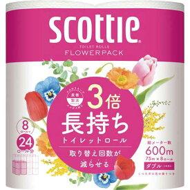 日本製紙クレシア スコッティフラワーパック3倍巻き 8ロール×6