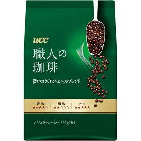 UCC 職人の珈琲 スペシャルブレンド 300g