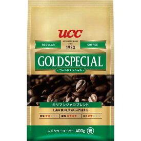 UCC ゴールドスペシャル キリマンジァロB 400g×3