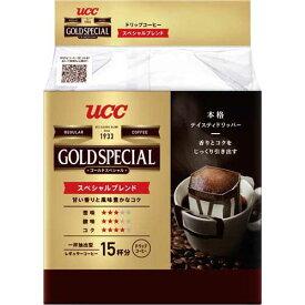 UCC ゴールドスペシャルドリップスペシャルブレンド15P