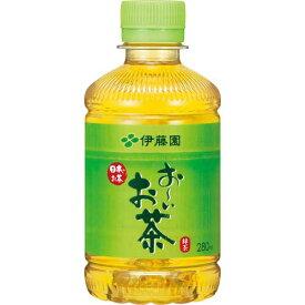 伊藤園 おーいお茶 緑茶 280ml 72本