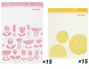 イケア IKEA ISTAD 袋 30枚入り プラスチック袋 フリーザーバッグ 透明袋 保存袋 小分け キッチン 洗面 食品 お菓子 ギフトにも 60340412(袋P30)
