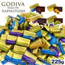 ゴディバ GODIVA ナポリタン 225g 約53個入 チョコ チョコレート スイーツ ギフト プレゼント お菓子 高級(食品N225)