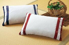 【今ならポイント最大16倍】【送料無料】日本製 そば殻とひのきの和枕カバー付き 低めタイプ2色組 そば殻・ヒノキチップ入 まくら