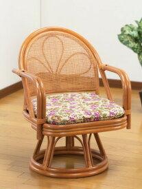 【8/22-8/24 ポイント5倍】【送料無料】天然籐肘付き回転チェア ミドルタイプ 座椅子 360度回転