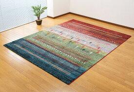 20日楽天カードで5倍/トルコ製ウィルトン織多色使いカーペット 160×230cm 絨毯 じゅうたん グラデーション ギャベ柄 動物 アニマル 遊牧民 ギャッベ