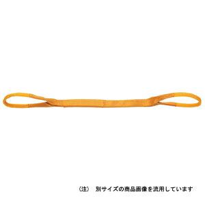 2/25はカード&エントリーで5倍/JSH ベルトスリング 長さ2.5m 幅25mm 使用荷重0.8ton JNPA25-25 オレンジ スリングベルト ナイロンスリング スリングロープ ラウンドスリング 荷締ロープ 荷役 運搬 ト