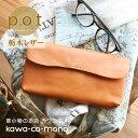 財布 レディース 長財布 栃木レザー 本革 日本製 大容量ふっくらかわいいデザイン 女性に人気の長財布