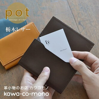 I put pot pot card case Tochigi leather men gap Dis genuine leather card case card, and a product made in leather leather accessory Japan is dressed up