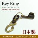 Blnw0029 mobile01