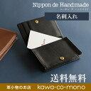 Blnw0036 mobile01 02