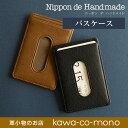 Blnw0037 mobile01 03