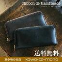 Blnw0042 mobile01
