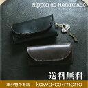 Blnw0043 mobile12