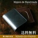 Blnw0044 mobile10