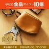 "Key case men gap Dis key bag ""product made in Japan Tochigi leather pot - pot -"" BL-PT-0038"